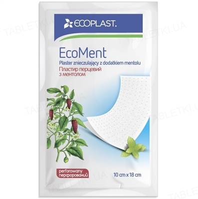 Пластырь перцовый Ecoplast EcoMent с ментолом перфорированный, 10 см x 18 см, 1 штука