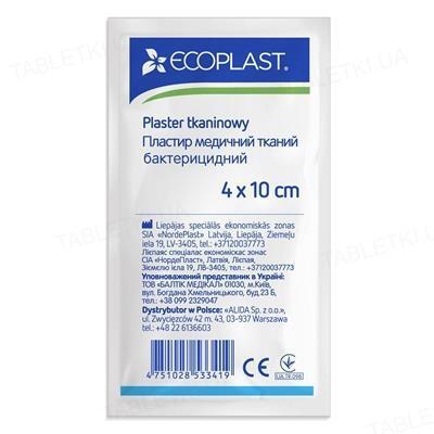 Пластырь медицинский Ecoplast бактерицидный на тканевой основе, 4 см x 10 см