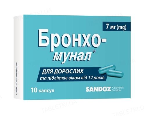 Бронхо-мунал капсулы тв. по 7 мг №10