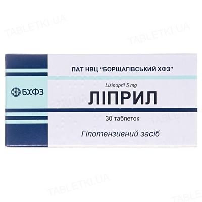 Липрил таблетки по 5 мг №30 (10х3)