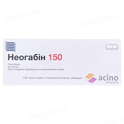 Неогабин 150 капсулы по 150 мг №60 (10х6)