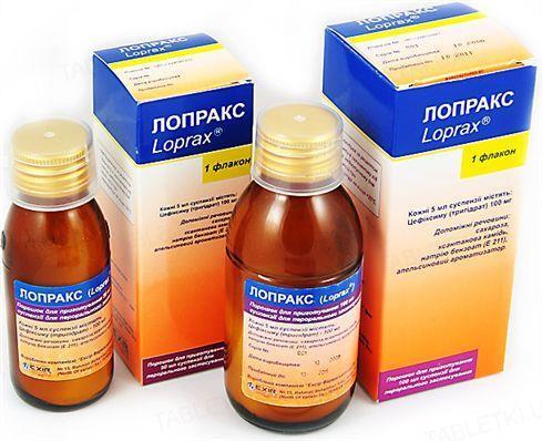 Лопракс порошок д/ор. сусп. 100 мг/5 мл по 100 мл во флак.