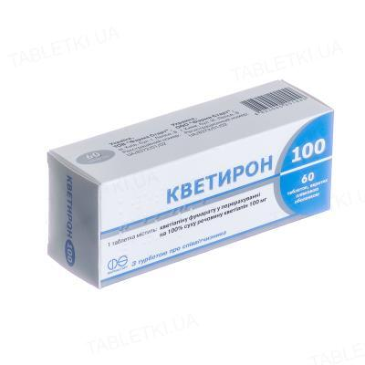 Кветирон 100 таблетки, п/плен. обол. по 100 мг №60 (10х6)