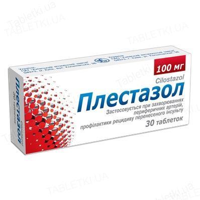 Плестазол таблетки по 100 мг №30 (10х3)