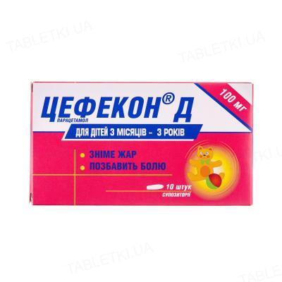 Цефекон Д суппозитории по 100 мг №10 (5х2)