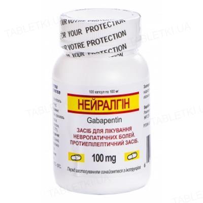Нейралгин капсулы по 100 мг №100 во флак.