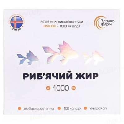 Риб'ячий жир Ультракап капсули по 1000 мг №100