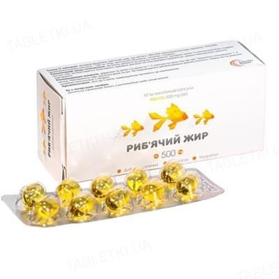 Рыбий жир УльтраКап капсулы по 500 мг №30