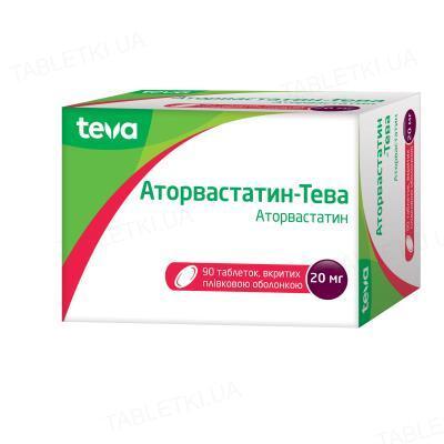 Аторвастатин-Тева таблетки, п/плен. обол. по 20 мг №90 (10х9)