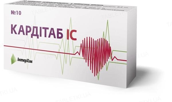 Кардитаб IC таблетки сублингв. №10