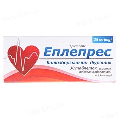 Эплепрес таблетки, п/плен. обол. по 25 мг №30 (10х3)