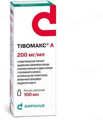 Тивомакс А раствор ор. 200 мг/мл по 100 мл во флак.