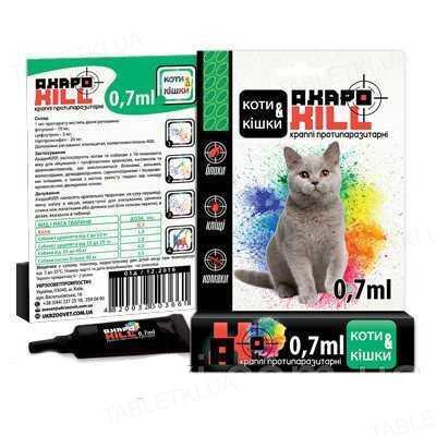 АкароКіл (ДЛЯ ТВАРИН) протипаразитарні краплі котам 0,7 мл, 1 піпетка