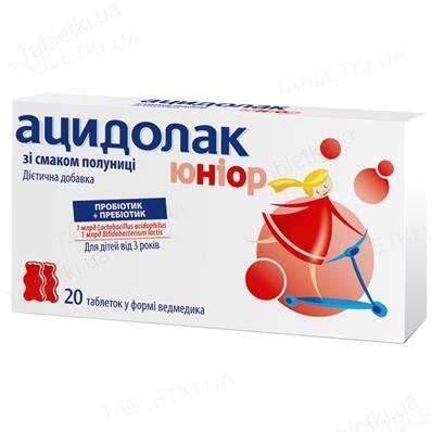 Ацидолак Юниор таблетки со вкус. клубн. №20