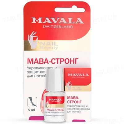 Основа под лак Mavala Mava-Strong Base, укрепляющая защитная, 5 мл