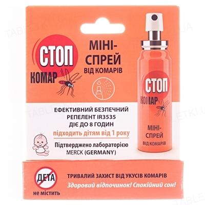 Міні-спрей від комарів Біокон Стоп Комар, 25 мл