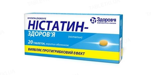 Нистатин-Здоровье таблетки, п/о по 500000 ЕД №20 (10х2)