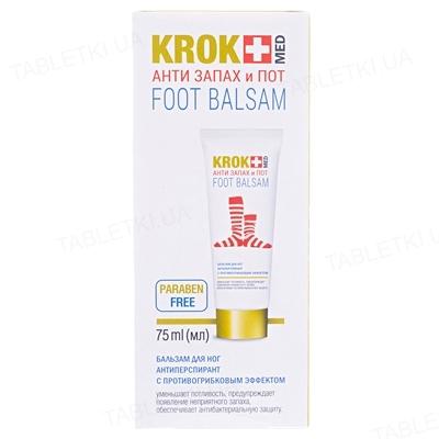 Бальзам Krok Med Анти запах и пот для ног с противогрибковим эффектом, 75 мл