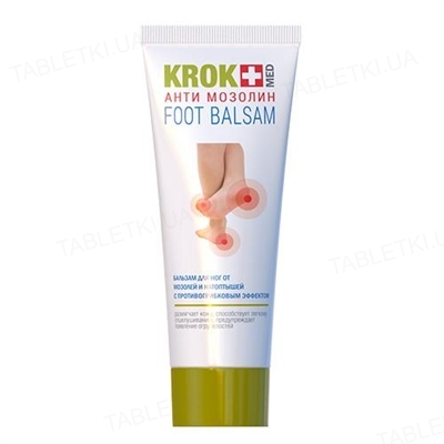 Бальзам Krok Med Анти мозолин для ног от мозолей и натоптышей с противогрибковим эффектом, 75 мл