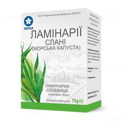 Ламинарии слоевища (морская капуста) чай травяной по 75 г в пач.