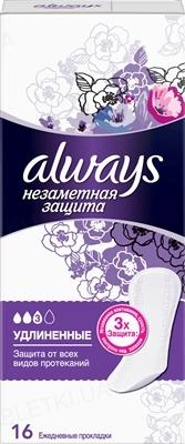 Прокладки ежедневные Always Незаметная Защита Удлиненные, 16 штук