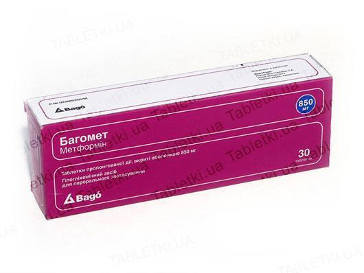 Багомет таблетки прол./д., п/о по 850 мг №30 (10х3)