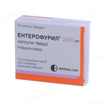 Энтерофурил капсулы тв. по 200 мг №16 (8х2)
