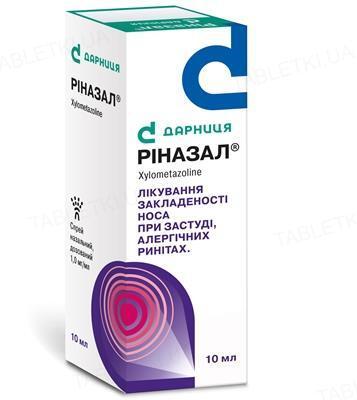 Риназал спрей наз., доз. по 1 мг/мл по 10 мл во флак. с доз. насос.