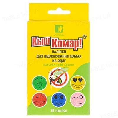 Наклейки-репеллент Кыш-Комар, для детей, 30 штук