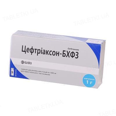 Цефтриаксон-БХФЗ порошок для р-ра д/ин. по 1000 мг №5 во флак.