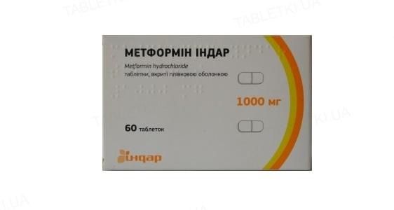 Метформин Индар таблетки, п/плен. обол. по 1000 мг №60 (10х6)