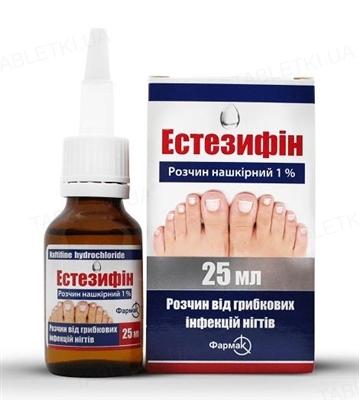 Эстезифин раствор н/к 1 % по 25 мл во флак.