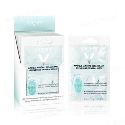 Маска Vichy минеральная увлажняющая для кожи лица, 2 х 6 мл
