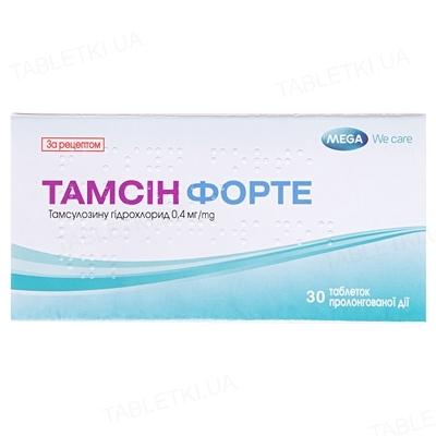 Тамсин форте таблетки прол./д. по 0.4 мг №30 (10х3)