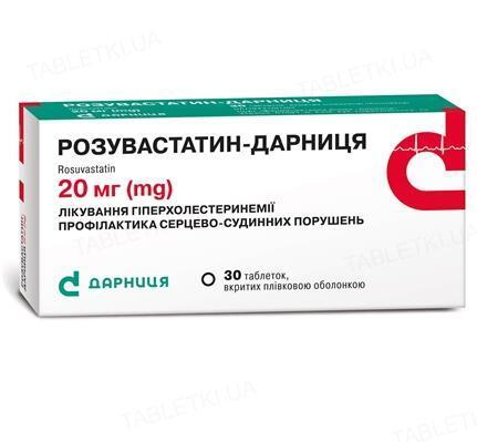 Розувастатин-Дарница таблетки, п/плен. обол. по 20 мг №30 (10х3)