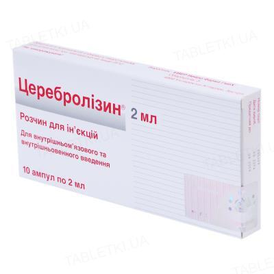 Церебролизин раствор д/ин. 215.2 мг/мл по 2 мл №10 в амп.