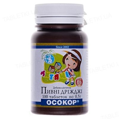 Дрожжи пивные Осокор детские таблетки по 0,5 г №100