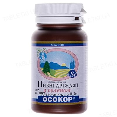 Дрожжи пивные Осокор с селеном таблетки по 0,5 г №100