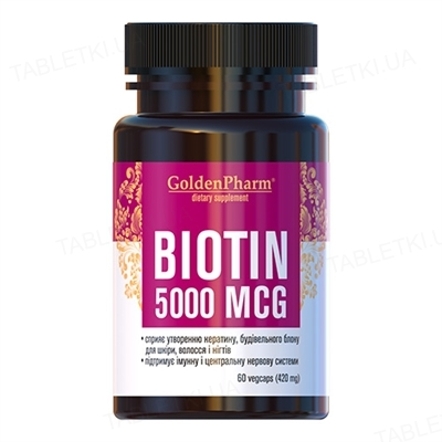 Биотин 5000 мкг Golden Farm капсулы №60