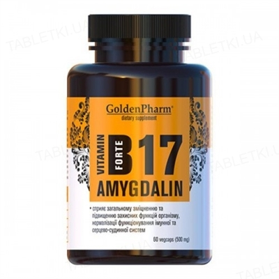 Витамин В17 Амигдалин Форте Golden Farm капсулы по 500 мг №60
