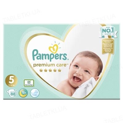 Подгузники детские Pampers Premium Care размер 5, 11-16 кг, 88 штук