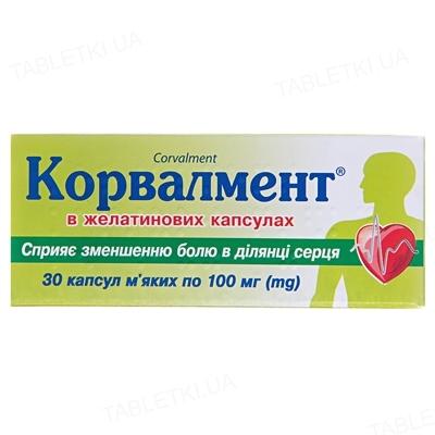 Корвалмент капсулы мягк. по 0.1 г №30 (10х3)