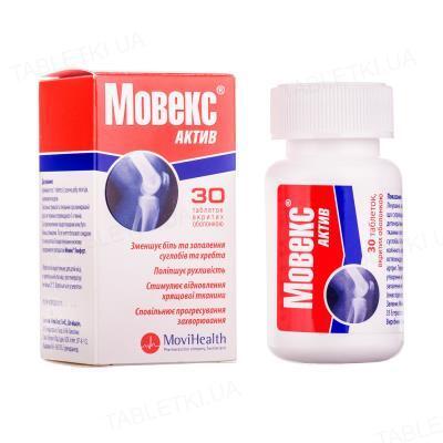Мовекс актив таблетки, п/о №30 в бутыл.