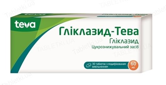Гликлазид-Тева MR таблетки с модиф. высвоб. по 60 мг №30 (10х3)