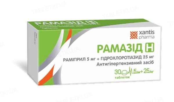 Рамазид Н таблетки по 5 мг/25 мг №30 (10х3)
