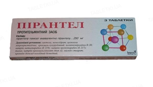 Пирантел таблетки по 250 мг №3