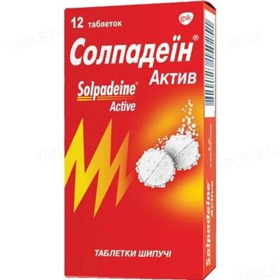 Солпадеин актив таблетки шип. №12 (2х6) в стрип.
