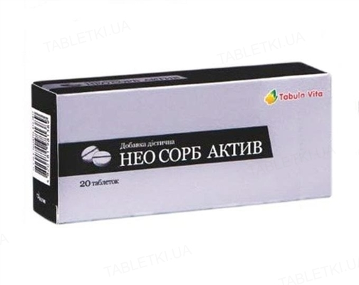 Уголь активированный Нео сорб Табула Вита таблетки №20