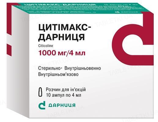 Цитимакс-Дарница раствор д/ин. 250 мг/мл по 4 мл №10 в амп.