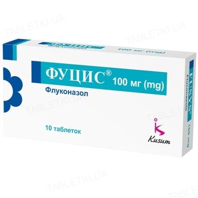 Фуцис таблетки по 100 мг №10